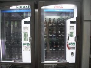 Koiwai